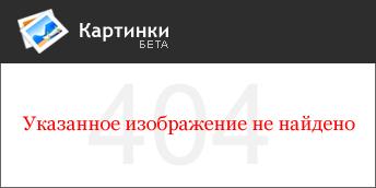 ТУРАВИА Сити  Купить тур с вылетом из Москвы дешевые